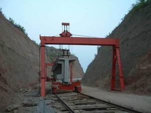 铁路提梁机